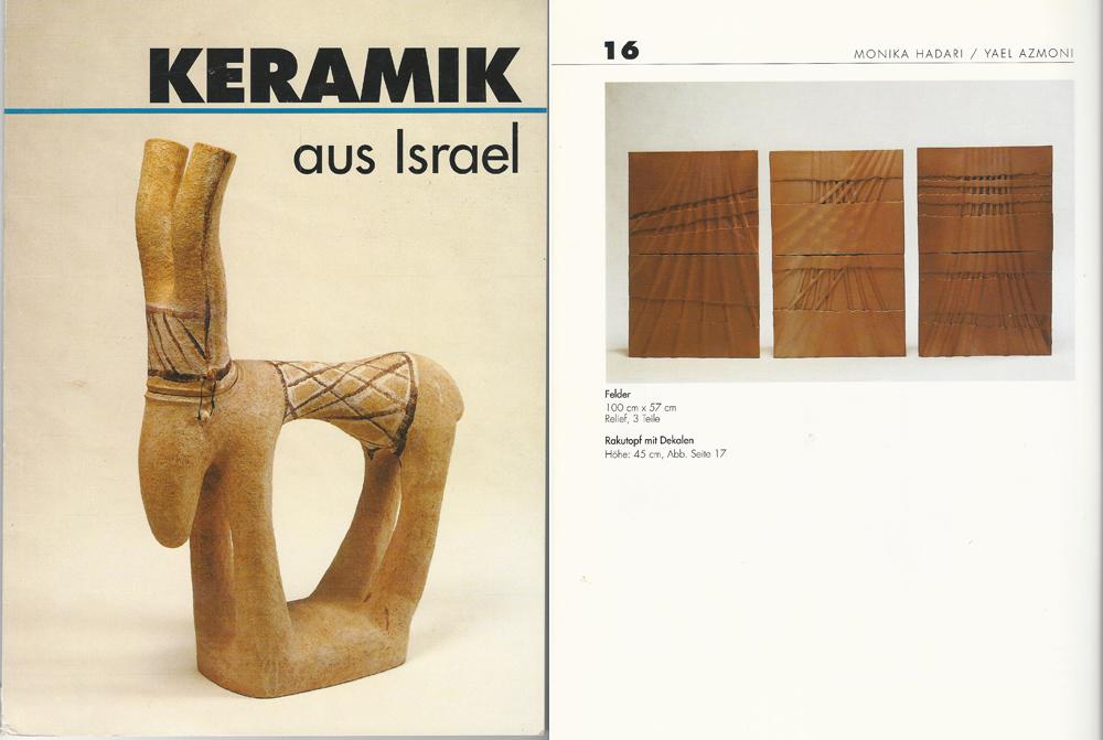 KERAMIK aus Israel