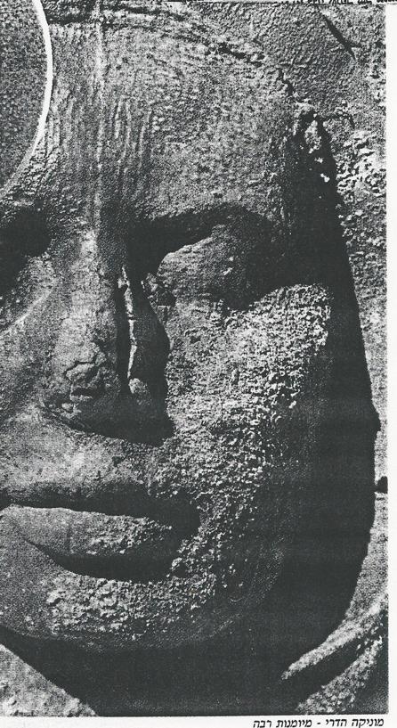 צלמי פנים: ישני עפר; צלמיות